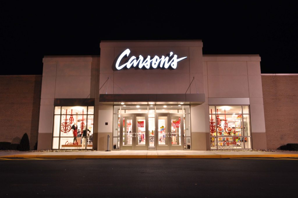 Carsons Coupons